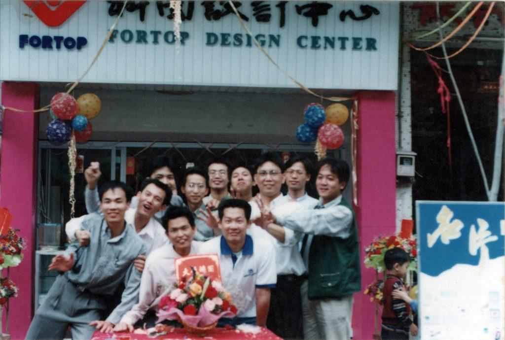 1998年初第二次搬迁